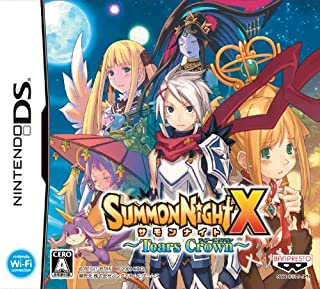 Best summon night x nds Reviews