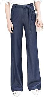 パンツハイウエストテンシデニムワイドレッグパンツ女性大きな細い脚のストレートパンツの薄く薄い韓国語版 ガールズ (Color : Blue, Size : 30)