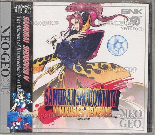 Samurai spirits 4 amakusa kourin - Neo Geo CD - JAP SS