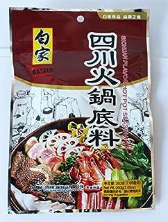 Best baijia spicy hot pot seasoning Reviews