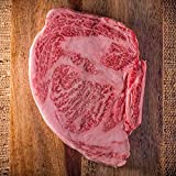 NEW Genuine A5 Japanese Wagyu Ribeye Beef Steak (2lbs) | Exceptional Fat Marbling | Fast Overnight Shipping