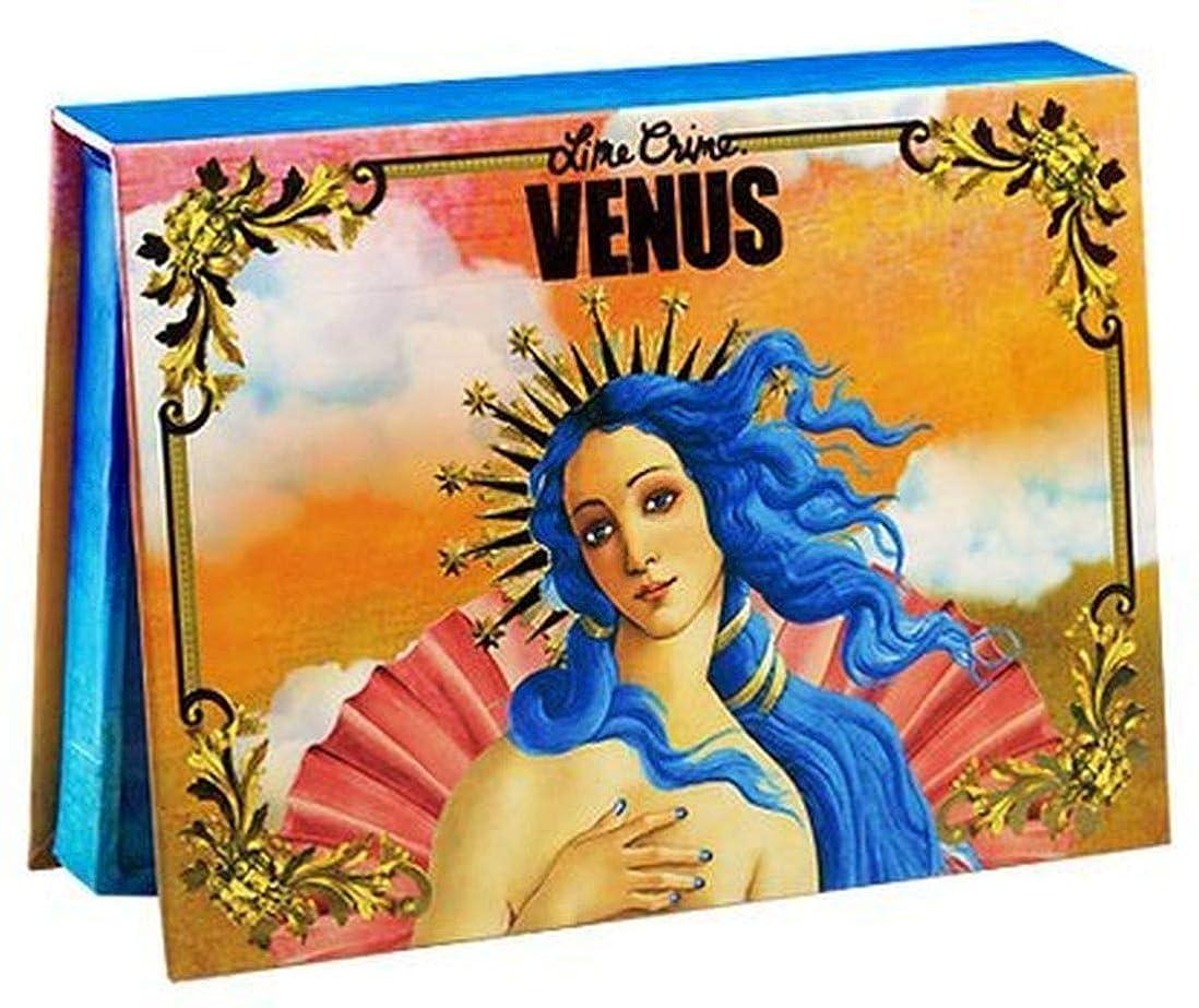 溶融夕方レポートを書くLIME CRIME Venus Pressed Powder Palette