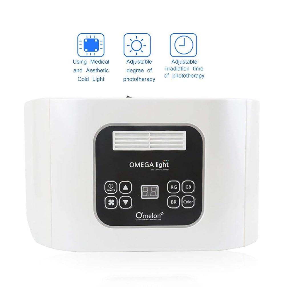 ドラッグパーフェルビッド酸素Intercorey Pdtスマート分光計Ledライトダイナミック美容機器4色分光計美容サロンにきび美容機器