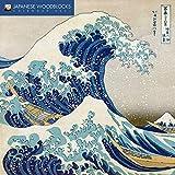 Japanese Woodblocks Wall Calendar 2021 (Art Calendar)
