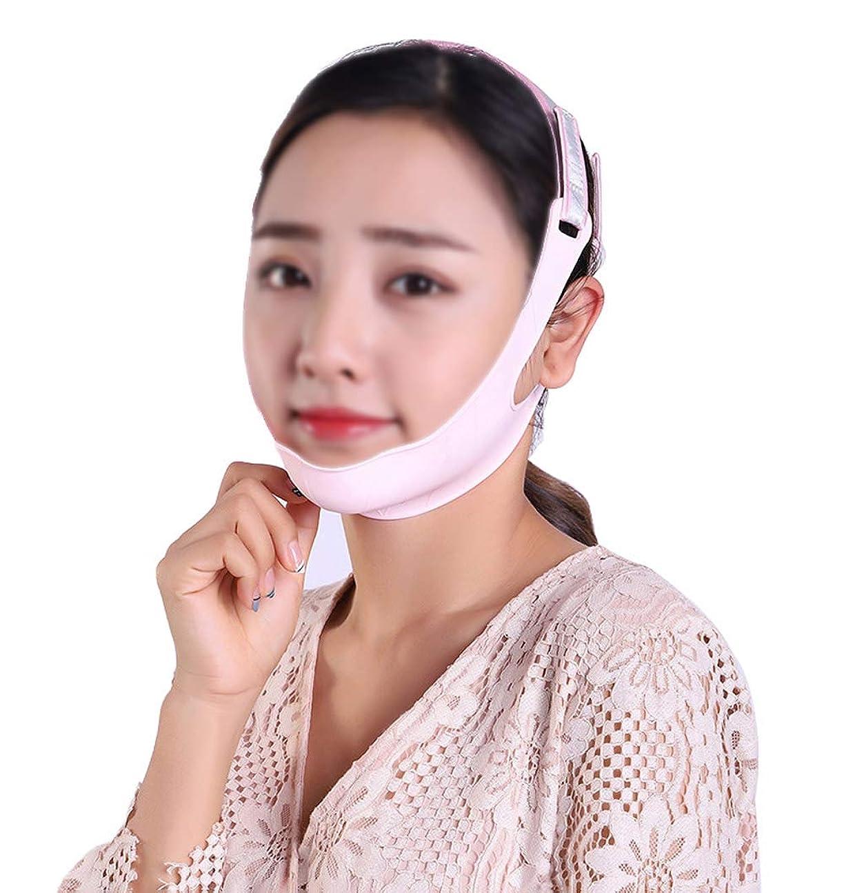 多様な自分大学院TLMY フェイシャルリフティングマスクシリコンVマスク引き締めフェイシャル包帯スモールVフェイスアーティファクト防止リラクゼーションフェイシャル&ネックリフティング 顔用整形マスク (Size : M)