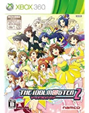 アイドルマスター2 - Xbox360