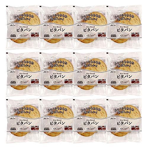 【まとめ買い】冷凍パン ピタパン 焼成済 デルソーレ 60g×5枚 x12セット