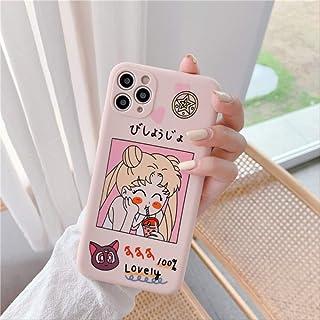 Amazon.fr : Sailor Moon Case : High-Tech