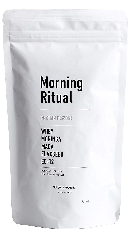 流行しているマナータッチGRIT NATION Morning Ritual プロテインパウダー ホエイ+乳酸菌+モリンガ+マカ 【1kg】(業務用)