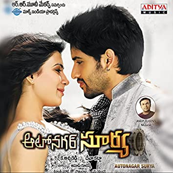 Autonagar Surya (Original Motion Picture Soundtrack)