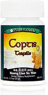 Plum Flower Coptis Teapills - Huang Lian Su Wan 200 Count