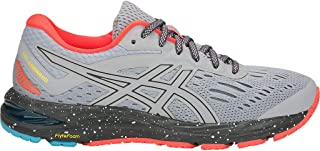 Women's Gel-Cumulus 20 LE Running Shoes