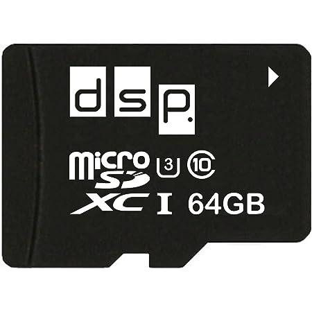 Dsp Memory 64gb Micro Sd Card Sdxc Uhs 1 Sd3 0 Ultra Computer Zubehör