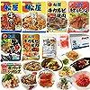 [Amazon限定ブランド]松屋 おつまみ10種17点セット ミートパワー 松屋 牛丼 冷凍 食品