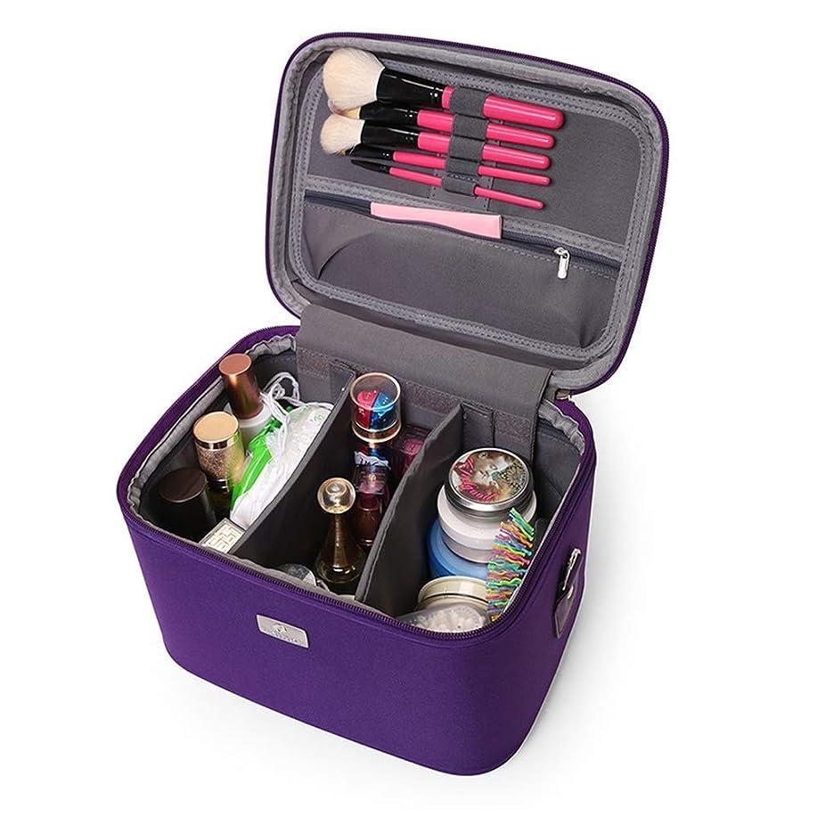 である気になる彫る化粧オーガナイザーバッグ 14インチのメイクアップトラベルバッグPUレター防水化粧ケースのティーン女の子の女性アーティスト 化粧品ケース (色 : 紫の)