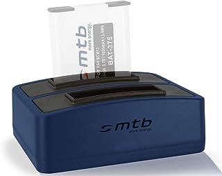 Caricabatteria doppio (USB) per Panasonic Lumix DMC-FT5, LZ40, TS5, TS6 / DMC-TZ55, TZ56, TZ58, TZ60, TZ61, TZ70, TZ71… - ...