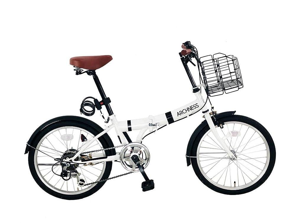 肘手配するプランターARCHNESS 206-A 折りたたみ自転車 20インチ 6段変速 ワイヤー錠?LEDライト付