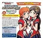 アイドルマスター ミリオンライブ! Blooming Clover オリジナルCD付き特装版 第09巻