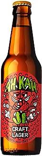 Archipelago Brewery Ah Kah Ji Craft Beer Bottle, 330 ml