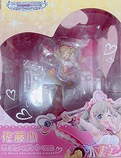 佐藤心 はぁとトゥハートver. 1/8 完成品フィギュア