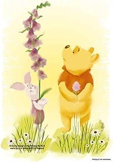 70ピース ジグソーパズル くまのプーさんー KIRIART-Winnie the Pooh-【プリズムアートプチ+フレームセット】
