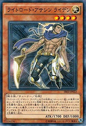 遊戯王 ライトロード・アサシン ライデン(ノーマルパラレル) 巨神竜復活(SR02) シングルカード SR02-JP022-NP