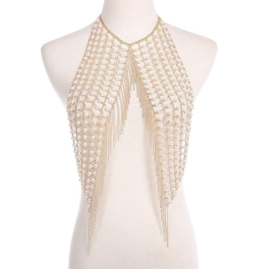 エレクトロニックワゴンツインLVUITTON ランジェリーチェーンボディチェーンジュエリー夏新しいファッションセクシーなナイトクラブ手作り真珠ボディチェーンネックレス女性ボディジュエリー用女性