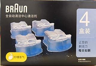 Braun 博朗 德国 清洁液四盒装(原装进口 自动 清洁保养须刀)(新老包装随机)