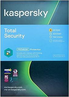 برنامج حماية من فيروسات متعدد بامان كامل لاربعة اجهزة مستخدم باصدار 2021 مناسب لويندز وماك واندرويد ضمان لمدة عام للوسائط ...