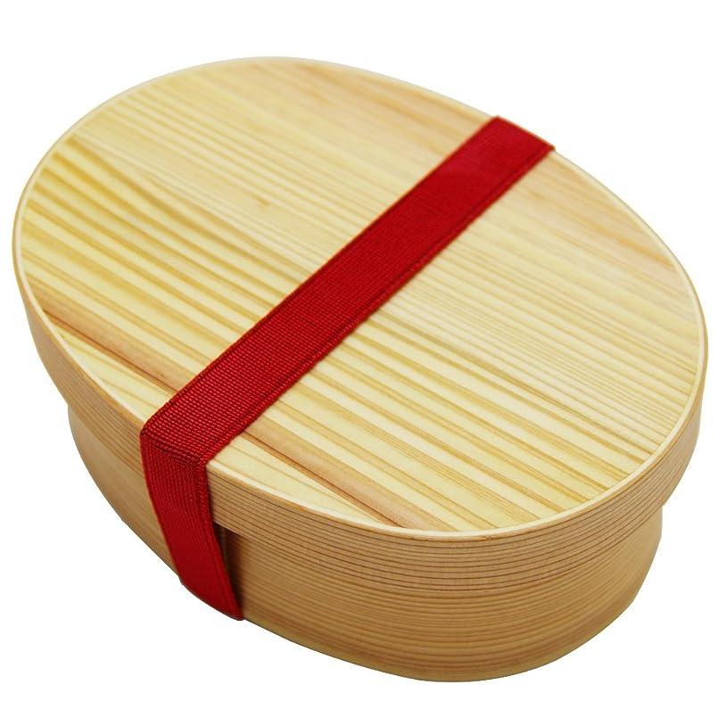 カブ精緻化宅配便木製 弁当箱 曲げわっぱ 一段 漆塗り 女性 男性 高校生用 白