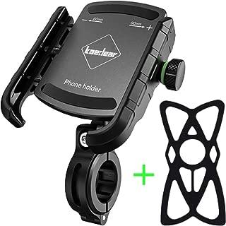 Kaedear(カエディア) 自転車 バイク スマホ ホルダー 携帯 ミラー マウント ステー 付き 360度 ボール ジョイント 回転 アルミ 製 原付 オートバイ セーフティーバンド 付き