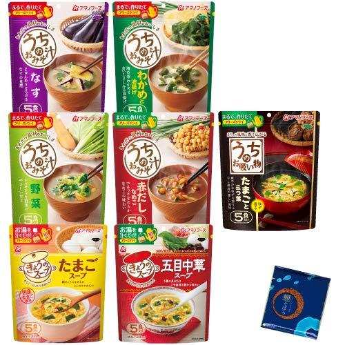 アマノフーズ フリーズドライ 味噌汁 ( なす わかめ 野菜 赤だしなめこ たまご 中華 ) 60食 うちの おみそ汁 きょうのスープ 小袋鰹ふりかけ1袋 セット
