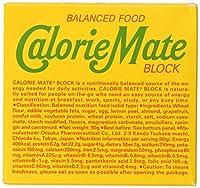 大塚製薬 カロリーメイトブロックフルーツ 80g ×12セット