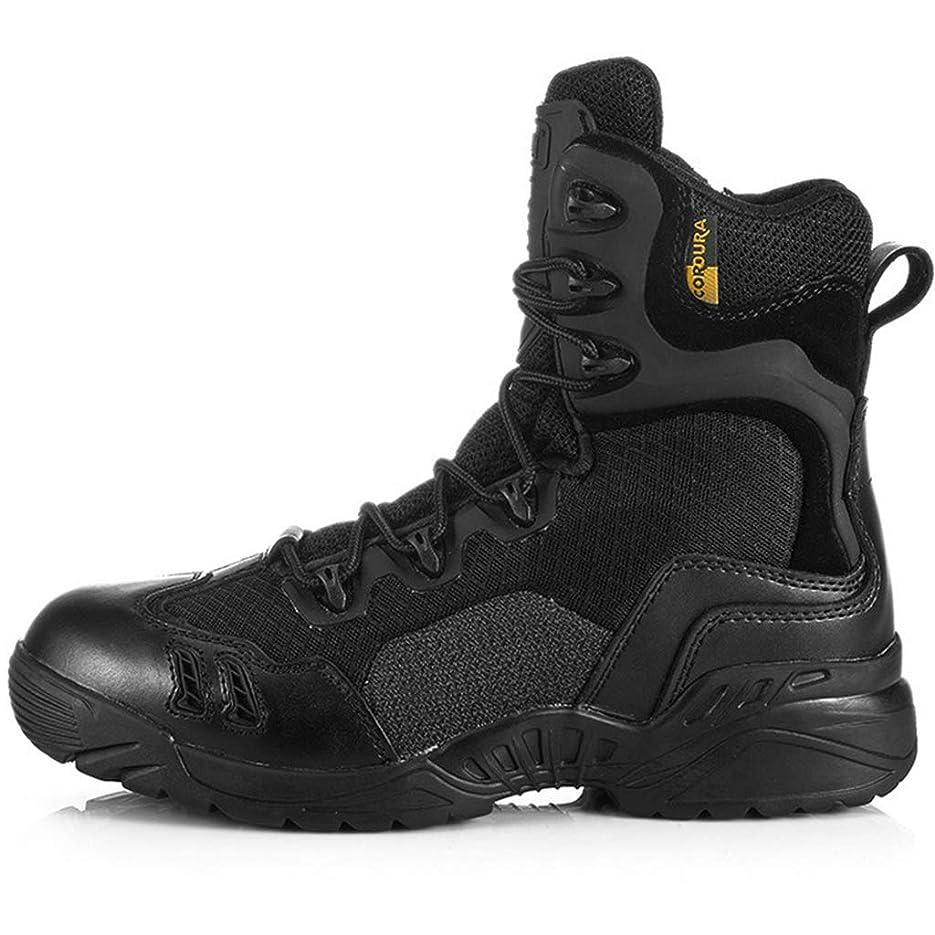 知人光の印をつけるメンズ戦闘マーティンブーツ戦術的な軍事ブーツ砂漠の特殊部隊ブーツ軍の武装警察ブーツ安全レザーブーツ
