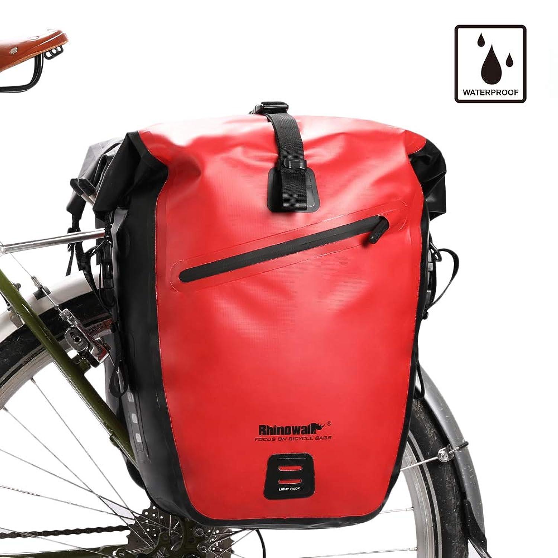 Rhinowalk 自転車 パニアバッグ リアバッグ サイドバッグ バイク 防水 大容量 軽い 収納力抜群
