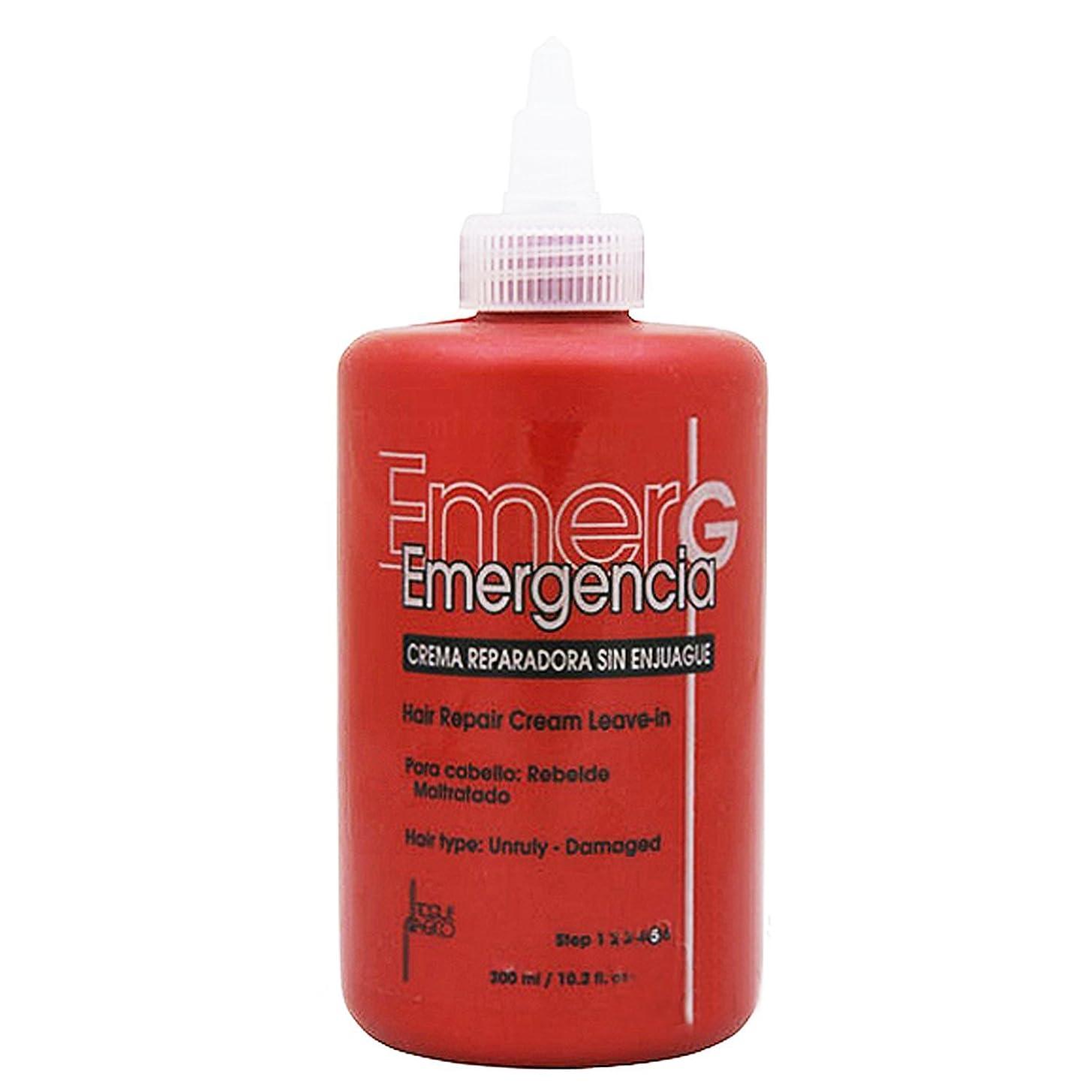 先フラグラント疲労TOQUE MAGICO Emergencia 髪の修復クリーム10オンスでおきます
