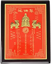 Feng Shui Tai Sui Plaque 2019 W Red String Bracelet W3684