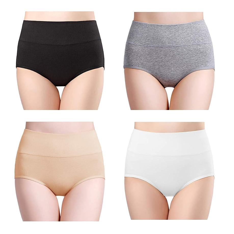 wirarpa Womens Cotton Underwear High Waist Full Coverage Brief Panty Multipack