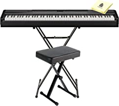 Yamaha P515B 88 Keys Weighted Action Concert Grand Digital Piano with Smart Pianist app for iOS (Included-Music Rest, Power Adapter and Sustain Pedal) with X Style Bench, Stand and Zorro Piano Cloth