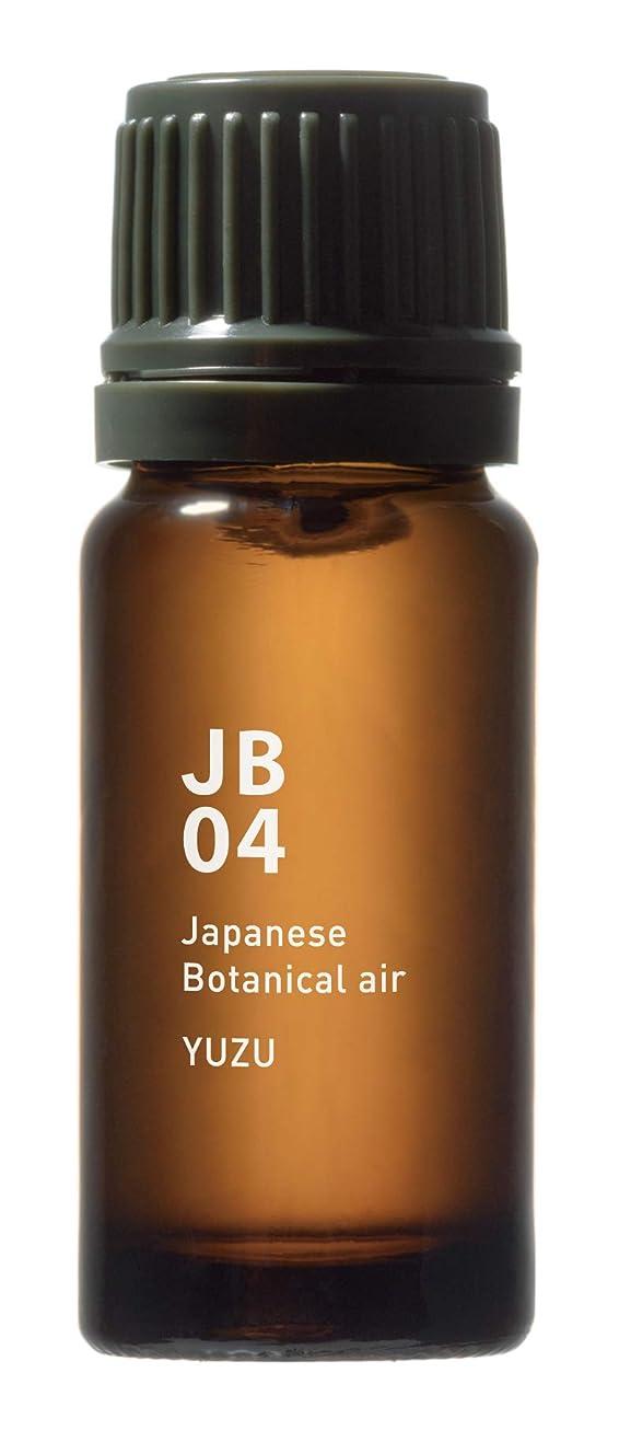 丘パーティション追い出すJB04 柚子 Japanese Botanical air 10ml