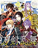 PASH! 2021年 02月号 [雑誌] PASH!