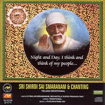 Sri Shirdi Sai Smaranam & Chanting