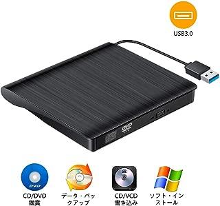 USB3.0 外付け DVD ドライブ CD DVD 外付け プレーヤー 読込みと書込み対応 ポータブル スリム 高速 静音 USB3.0/2.0 Windows/Linux/Mac OS等対応 (黒)