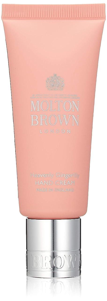 ケイ素迷信MOLTON BROWN(モルトンブラウン) ジンジャーリリー コレクション GL ハンドクリーム
