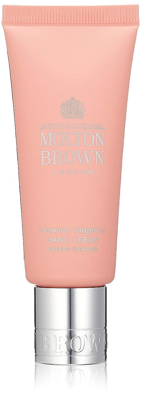 会議巨人法医学MOLTON BROWN(モルトンブラウン) ジンジャーリリー コレクション GL ハンドクリーム