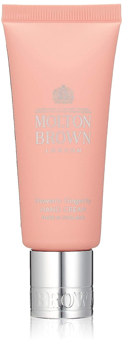 思春期歪める助手MOLTON BROWN(モルトンブラウン) ジンジャーリリー コレクション GL ハンドクリーム