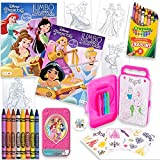 Disney Princess 80 Page Coloring And Activity Books With 20 Extra Activity Sheets, Disney Princess Stickers, Box, Markers, Crayons and Pin, By Another Dream