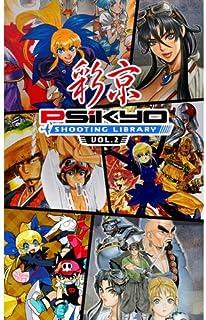 【Amazon.co.jpエビテン限定】彩京 SHOOTING LIBRARY Vol.2 限定版 ファミ通DXパック - Switch