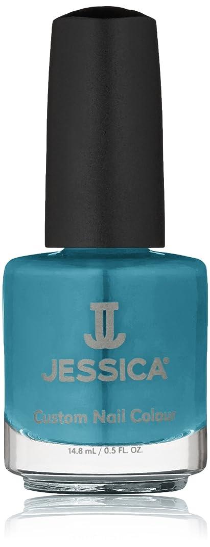 マニアックシルエット懸念Jessica Nail Lacquer - Faux Fur Blue - 15ml/0.5oz