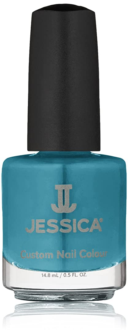 換気する真空防衛Jessica Nail Lacquer - Faux Fur Blue - 15ml/0.5oz